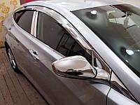 Ветровики, дефлекторы окон хромированные Hyundai Elantra MD 2011-2015 (Auto Clover), фото 1