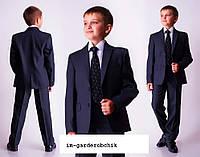 Школьная форма для мальчиков пиджак и штаны размеры 122 128 134 140 146 152 158 164 170 176