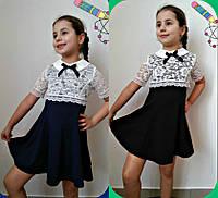 Школьное платье с кружевом №624 (р.116-140)