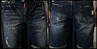 Мужские джинсовые шорты Dsquared