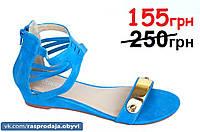 Женские босоножки римские сандали легкие удобные синие