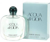 Наливная парфюмерия ТМ EVIS.  №53 (тип запаха Giorgio Armani -  Acqua di Gioia)