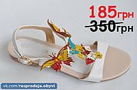 Женские босоножки шлепанцы вьетнамки белые бабочки.Экономия 165грн