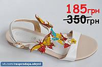 Женские босоножки шлепанцы вьетнамки белые бабочки 38