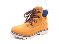 Демисезонные ботинки Джонгольф TS-C-1273-3 (Размеры: 32-37)