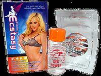 Женский возбудительECSTASY (ЭКСТАЗА) (9 флаконов с каплями + 9 пакетиков с порошком) на 18 приемов