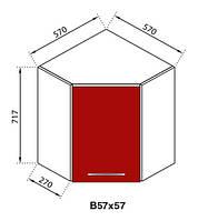 Секция 57×57 Сандра верхний угловой модуль красный (Світ Меблів ТМ)