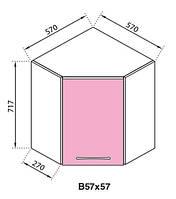 Секция 57×57 Сандра верхний угловой модуль розовый (Світ Меблів ТМ)
