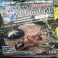 Инсектицид микрогранулы Анти Муравьин 120 грамм