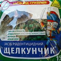"""Родентицид гранылы """"Щелкунчик"""" 150 грамм"""