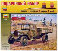 """Подарочный набор сборная модель Zvezda (1:35) Советский грузовой автомобиль """"ЗиС-5В"""""""