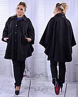Женское короткое пальто большого размера свободного кроя (р.48-62) черного цвета
