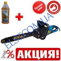 Пила цепная электрическая Урал ПЦ-2800
