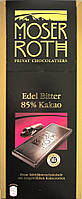 Черный шоколад Moser Roth Edel Bitter 85% какао, 125 г
