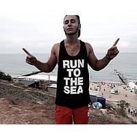 """Майка мужская/женская стильная """"Run to the sea"""""""
