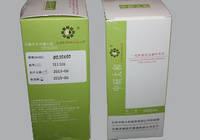 Корпоральные иглы для рефлексотерапии 0,3х60, 500 шт