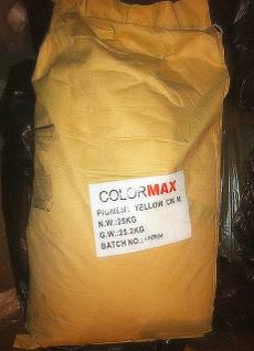 Пигмент Крон желтый средний для красок и эмалей