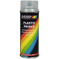 Грунтовка для пластика MOTIP Plastic Primer ✓ 400мл