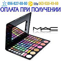МАС Палетка для макияжа 60 оттенков теней, 12 цветов помад и 6 румян