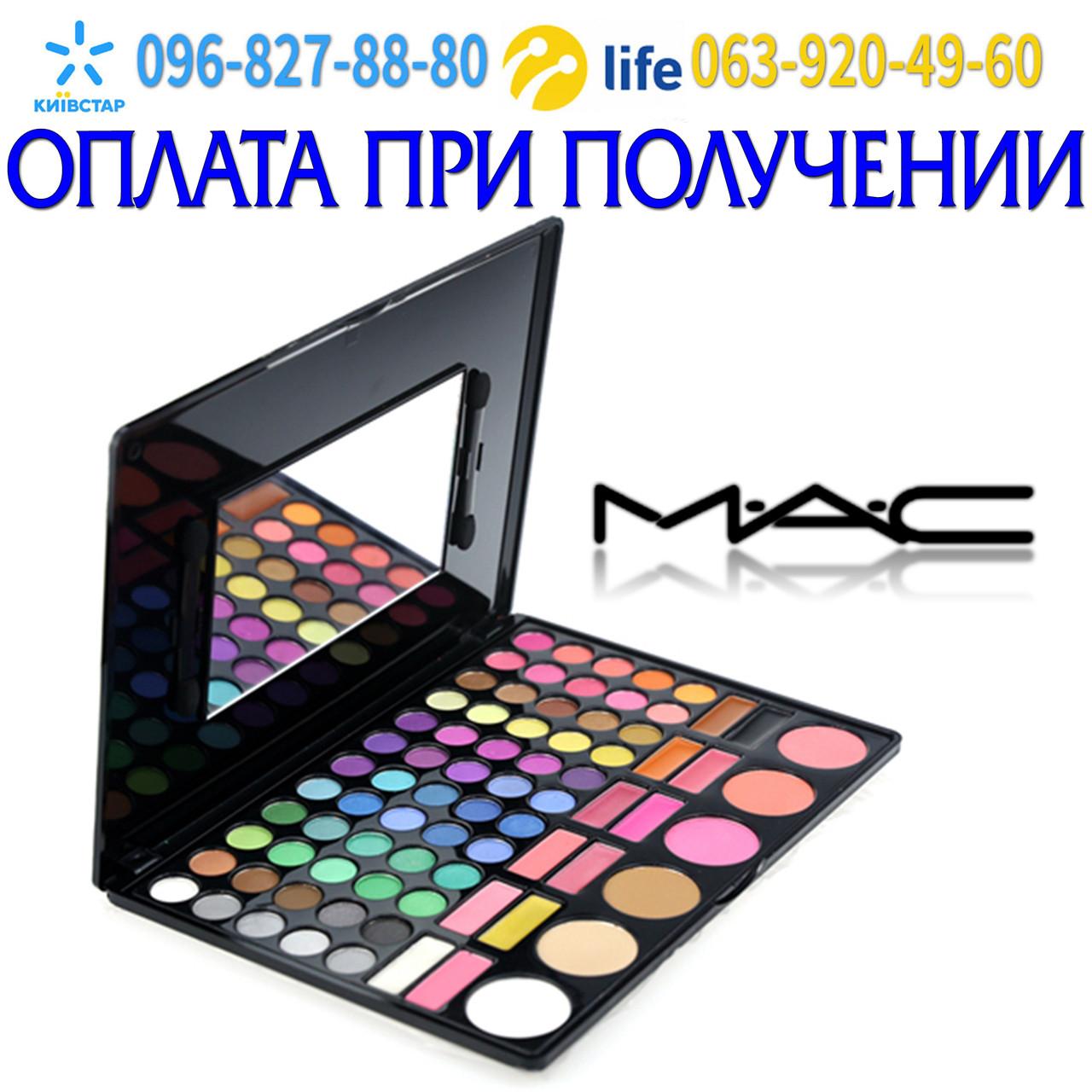 Универсальная палитра 78 цветов №3 MAC - Интернет-магазин Allegoriya в Днепре