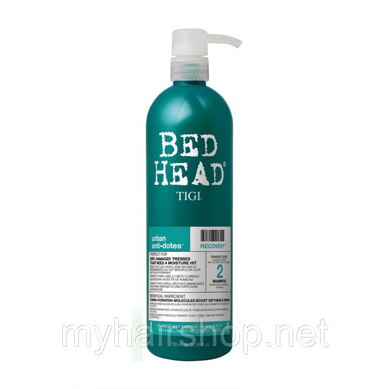Шампунь увлажняющий для сухих поврежденных волос TIGI Urban Antidotes Recovery Shampoo 750мл