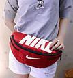 Сумка на пояс Nike Team Training 142, червоний, копія, фото 3