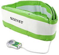 Массажеры для похудения Zenet