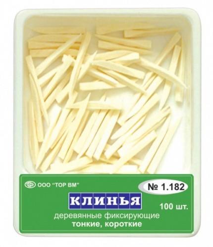 Клинья фиксирующие деревянные, белые   1.182