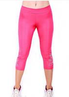 Бриджи для фитнеса розовые