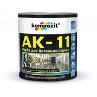 """Фарба для бетонних підлог АК-11 """"Kompozit"""""""