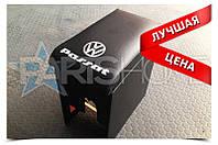 Подлокотник VW Passat B3
