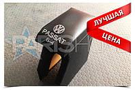Подлокотник VW Passat B4