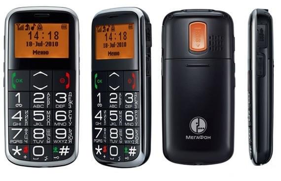 Бабушкофон Мегафон TDM-15