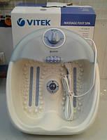 Ванночка для педикюра гидромассажная Vitek, V-1381