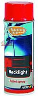 Краска для тонировки фонарей MOTIP Backlight ✔ цвет: красный ✔  150мл.