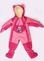 Детский зимний комбинезон-трансформер Карман 0-1,5 года
