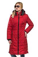 Длинная яркая женская зимняя куртка.