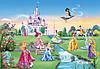 """Фотообои """"Замок принцесс"""" 368х254 см"""