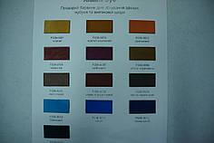 "Краска для нубука 40 мм.""Dr.Leather"" Aniline Dye чёрный-графитовый"