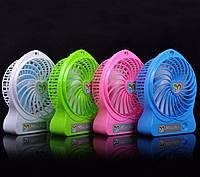Вентилятор настольный, аккумуляторный USB Mini Fan 1501