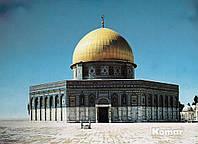 "Фотообои ""Мечеть Аль-Акса"" 270х194 см"
