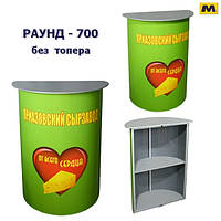 Промостойка с печатью без топера РАУНД-700