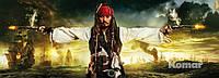 "Фотообои ""Пираты и пистоли"" 202х73 см"