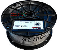 Трос оцинкованный в оболочке D 2/3 мм - (6х12) - 100 м