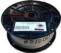 Трос оцинкованный в оболочке 2/3 мм - (6х12) - 100 м