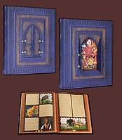 """Книга """"Тысяча и одна ночь"""" полное собрание сказок"""