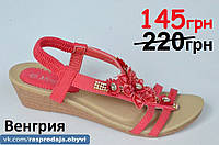 Босоножки сандали на танкетке красные с цветком женские, подошва полиуретан.Экономия 75грн