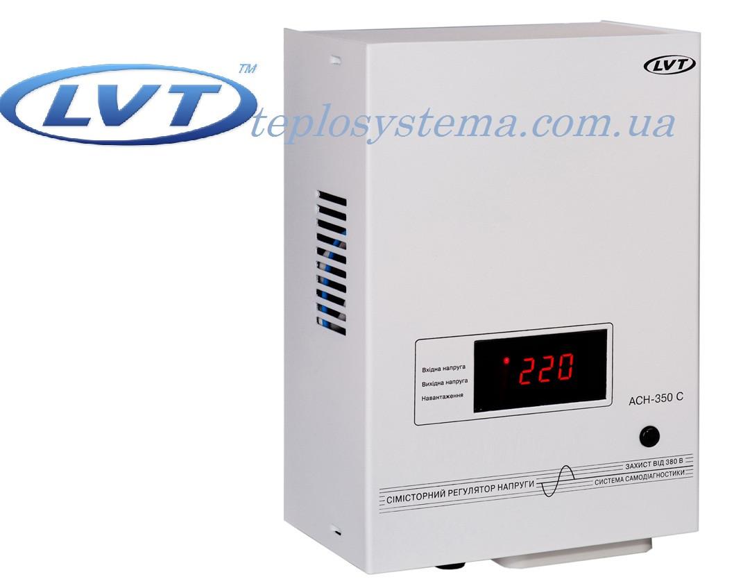 Стабилизатор сетевого напряжения LVT АСН – 350С (до 350 Вт) ЧП «ЛВТ» Украина