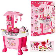 """Кухня детская звуковая """"Little chef"""" арт. 008-801"""