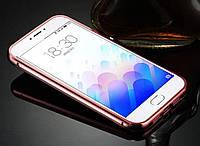 Чехол-пенал, бампер, накладка для Meizu M3s, составной, материал алюминий/пластик, цвет червонное золото